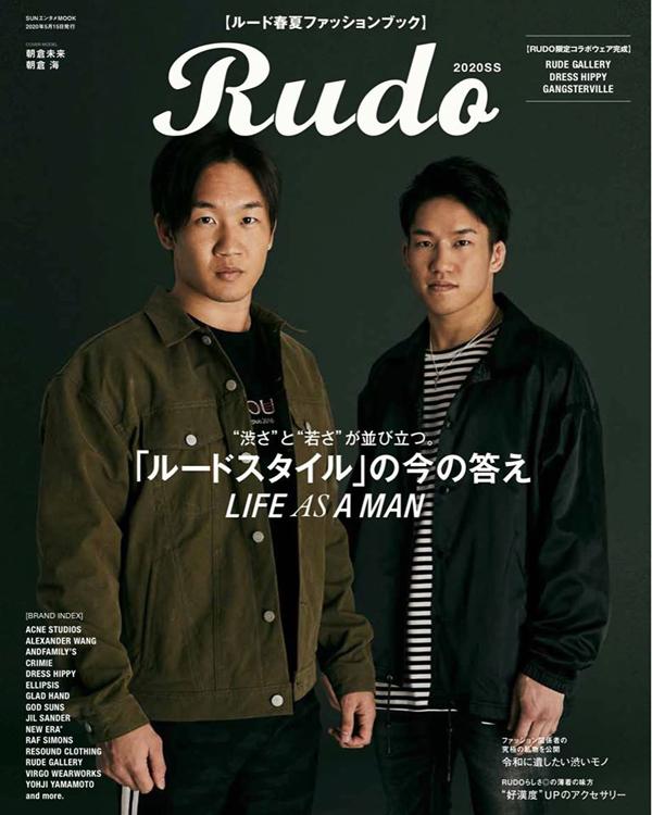 RUDO 4月6日発売