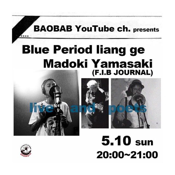 Blue Period / live and poets