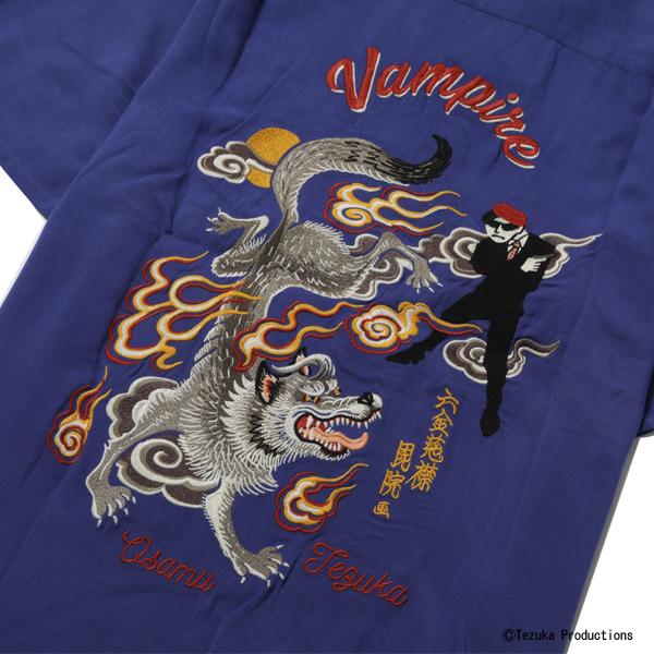VAMPIRE SOUVENIR SHIRT <ART WORK by Rockin Jelly Bean>