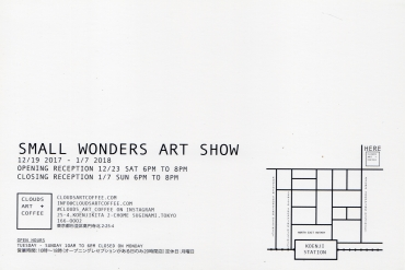 SMALL WONDERS ART SHOW