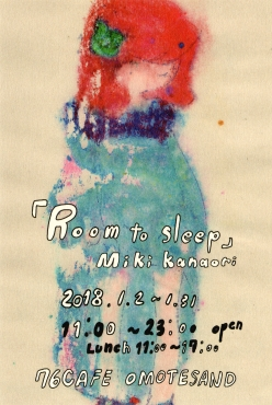 Room to sleep