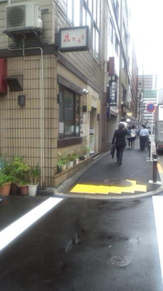 写真04【ブログ用】.jpg