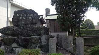 京都0番【ブログ用】.jpg