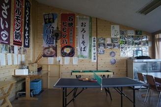 国見岳3【ブログ用】.JPG