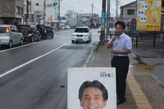 ブログ写真1【改】.JPG