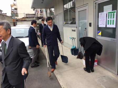 京都税理士法人.JPG