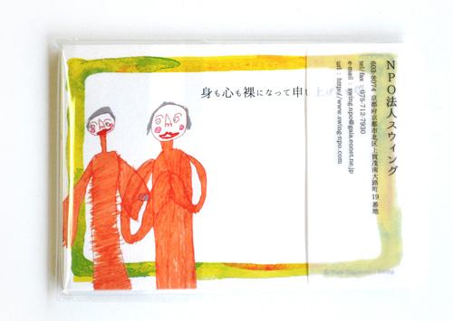 ?【おっさん(作:naco) &裸の女たち(作:杉本裕仁)】裏.JPG