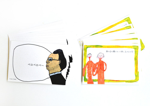 ?【おっさん(作:naco) &裸の女たち(作:杉本裕仁)】中身.JPG