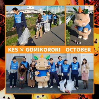 KES_01710.png