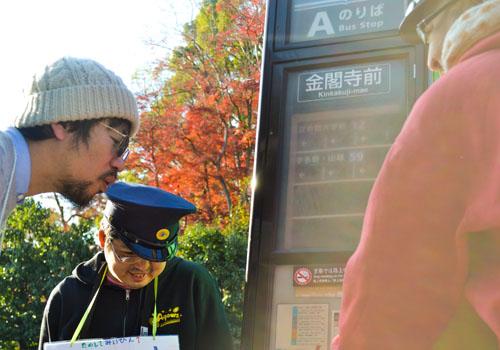 DSC_0081縺ョ繧ウ繝偵z繝シ.jpg