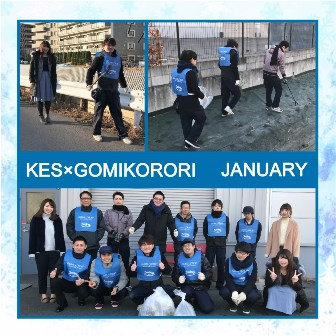 KES201801.jpg