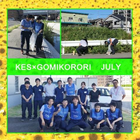 KES201807.jpg