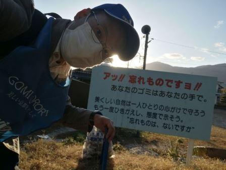 133尾崎さん.jpg