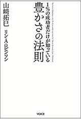 yutaka_b1.jpg