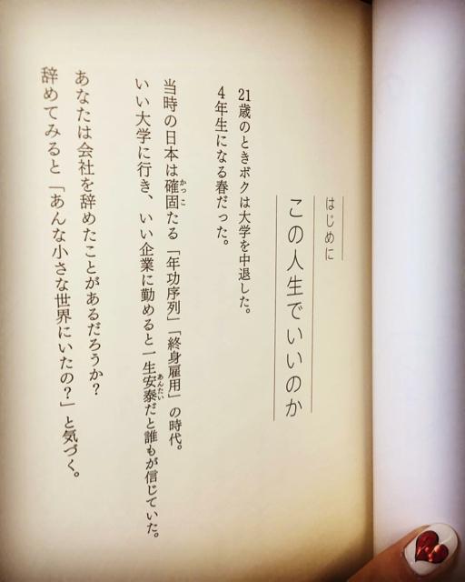 東京→名古屋→浜松
