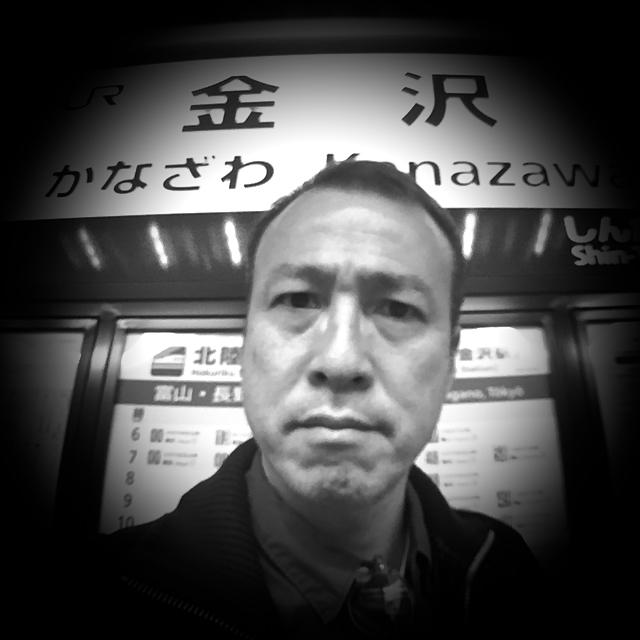 昨天在金澤