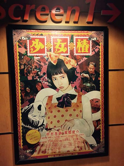 今天去看電影! 我第一次出演的・・・
