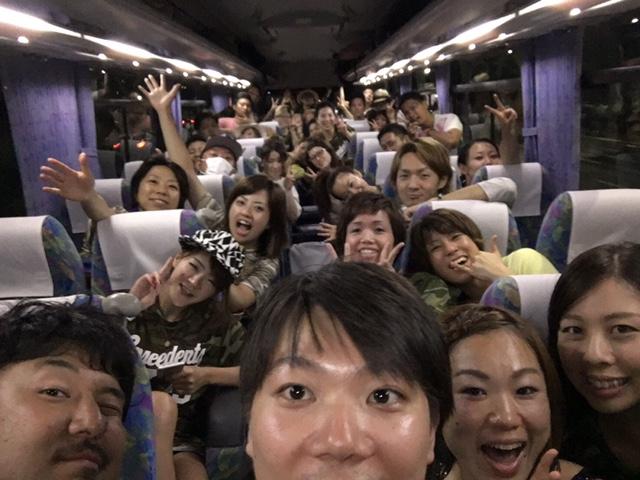 我要跟野田過去沖繩