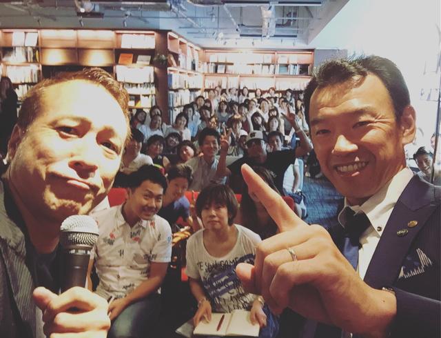 昨天在大阪好忙