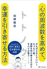 2016_12_22.jpg
