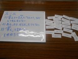 DSCN2795.JPG