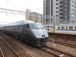 DSCN7376.JPG