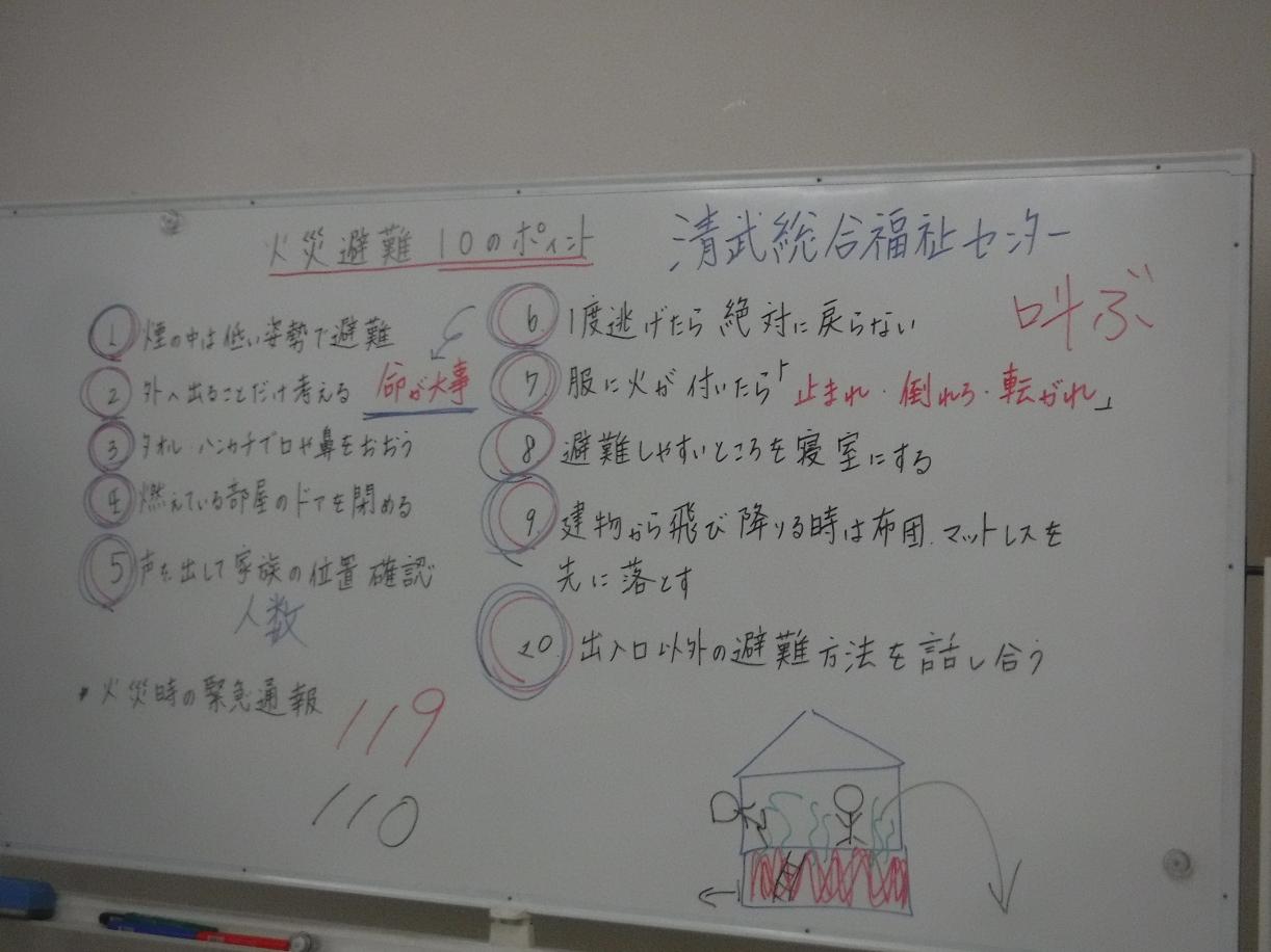DSCF1012.JPG