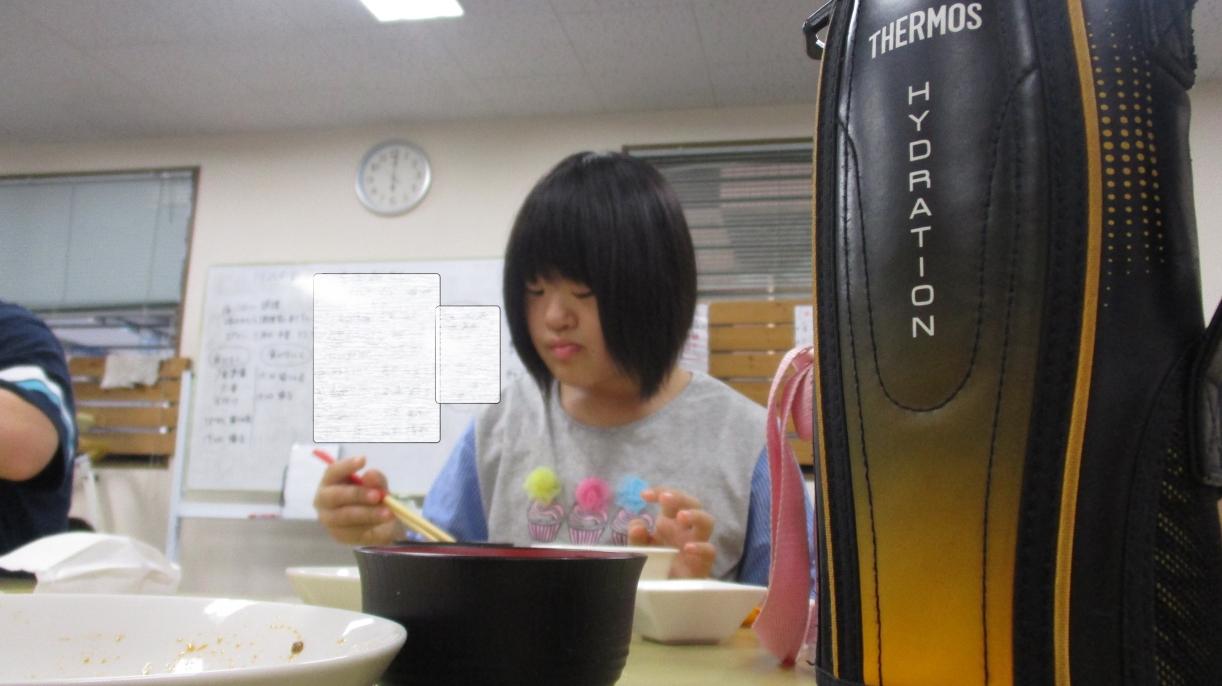 IMG_5923 - コピー.JPG