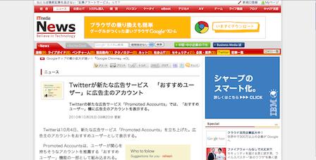 スクリーンショット(2010-12-24 14.26.43).png