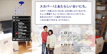 スクリーンショット(2011-01-21 16.37.38).png