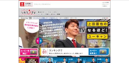 スクリーンショット(2011-01-22 3.47.41).png
