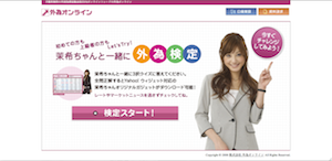 スクリーンショット(2011-01-25 15.49.54).png