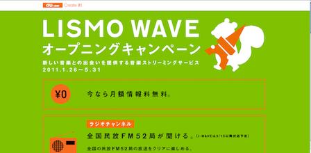スクリーンショット(2011-01-27 16.28.45).png