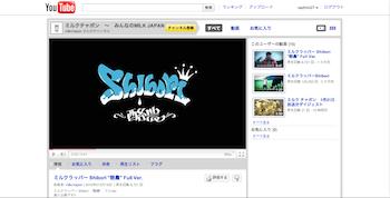 スクリーンショット(2011-01-28 3.21.22).png