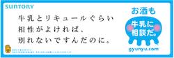 スクリーンショット(2011-01-31 16.32.11).png