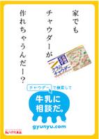 スクリーンショット(2011-01-31 16.33.17).png