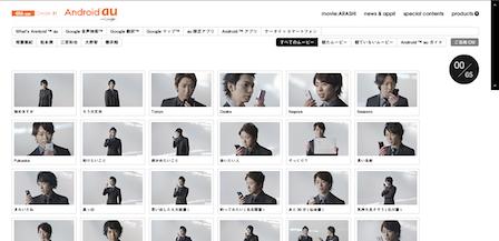 スクリーンショット(2011-01-31 18.44.54).png