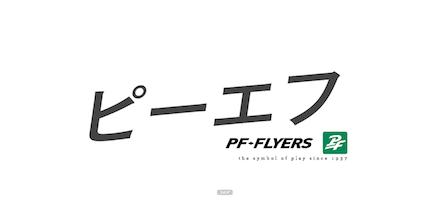 スクリーンショット(2011-02-07 23.42.55).png