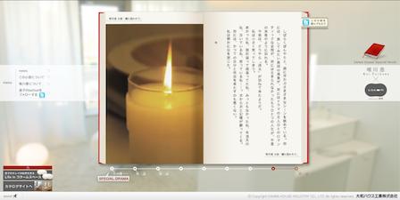 スクリーンショット(2011-02-08 3.48.19).png