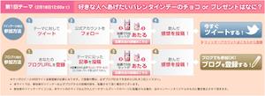 スクリーンショット(2011-02-11 17.35.18).png