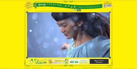 スクリーンショット(2011-02-11 18.56.53).png