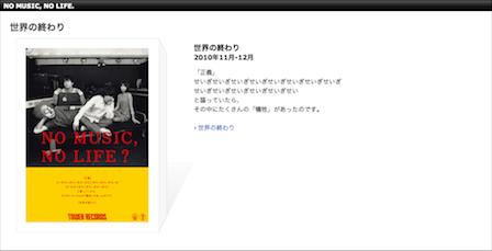 スクリーンショット(2011-02-11 19.48.05).png
