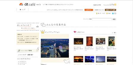 スクリーンショット(2011-02-18 3.59.31).png