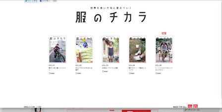 スクリーンショット(2011-02-18 16.47.22).png