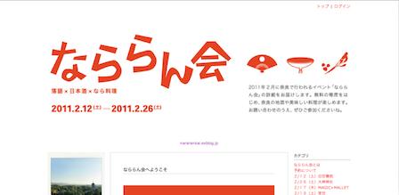 スクリーンショット(2011-02-21 6.44.05).png