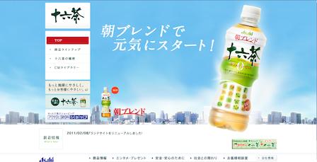スクリーンショット(2011-02-27 15.53.31).png