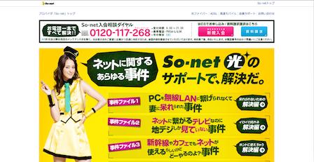 スクリーンショット(2011-02-27 15.48.36).png