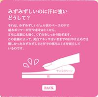 スクリーンショット(2011-03-01 6.08.55).png