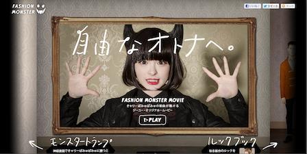 スクリーンショット(2012-09-06 0.12.53).png