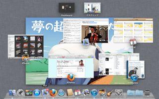 OS入れ替え-4